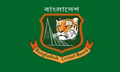 Bangladesh Cricket Board