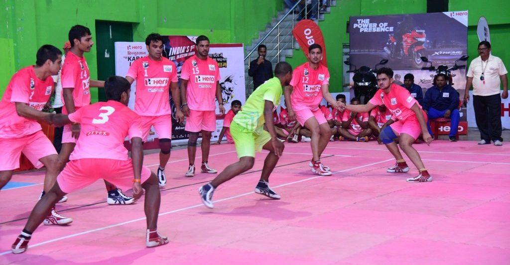 UP Kabaddi League