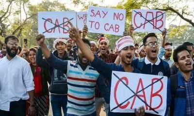 Assam CAB