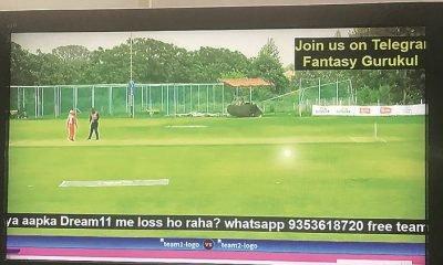 fake T20 match