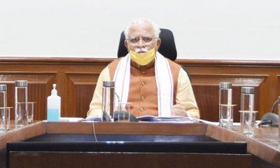 haryana govt.
