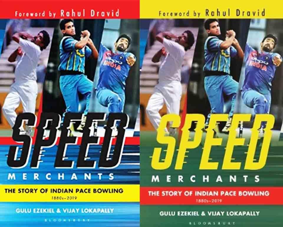 Speed Merchants