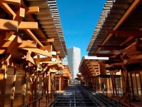 Tokyo Olympics Village