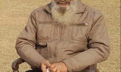 Jagir Singh