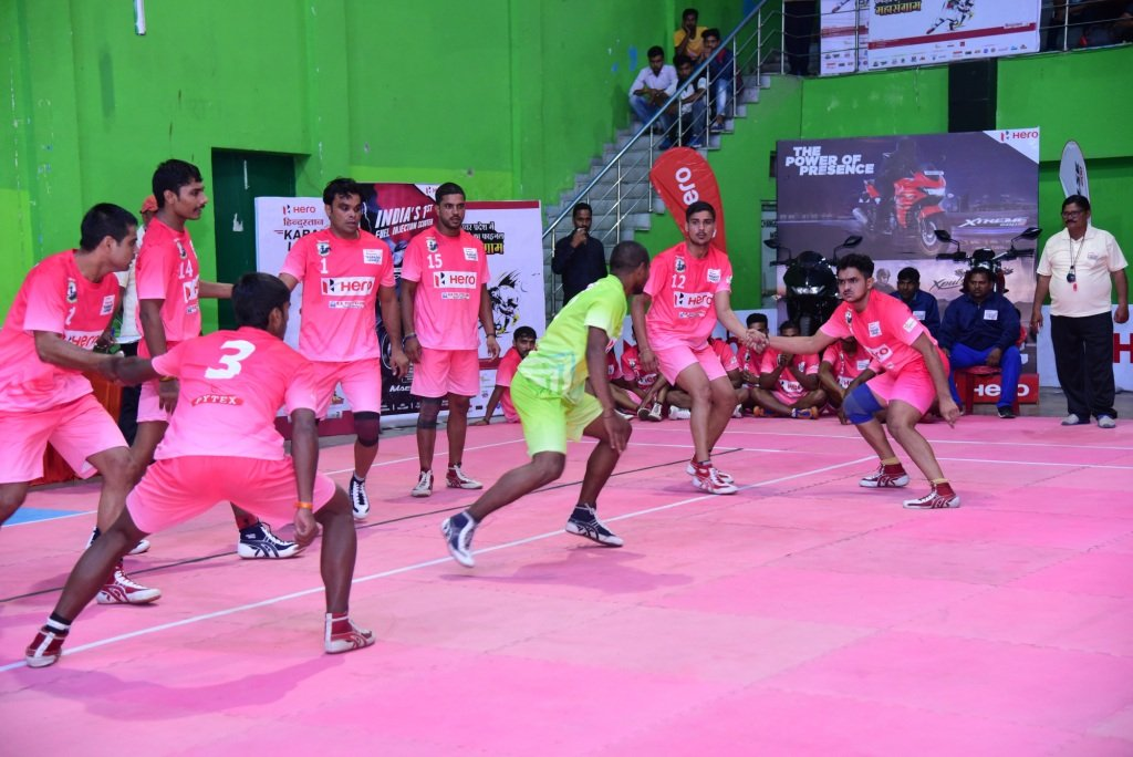 UP Kabaddi League